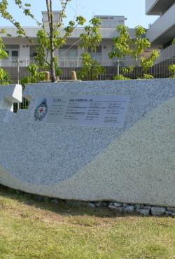 旧看護学校記念碑